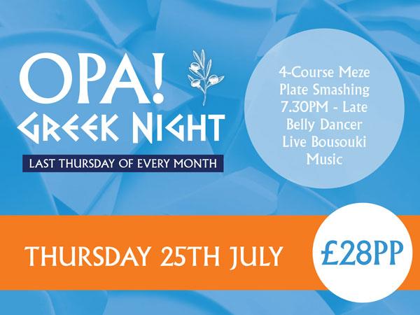 Greek Night At Yiayias July